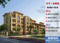 万宁·东茗苑:城北精装小户型公寓