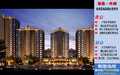 保集外滩:金东高品质生态住宅
