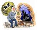 中国房地产市场25大惊天骗局