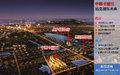 中惠卡丽兰:高品质公园居所