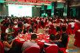 微信营销带领安徽地产界进入5.0时代