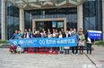宣城首次QQ看房团活动完美落幕