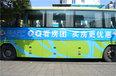 腾讯房产黄山站QQ看房团——黎阳专场完美收官