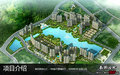 中国豪宅巅峰巨作  肇庆人的山河梦