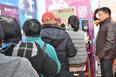 黄山微信贩卖下周更多精彩