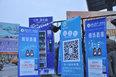 11.23中锐·第一城两周年感恩 去往孙埠玩转微信
