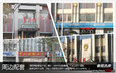【第201期】韵泽苑 中山路地铁上的完美商务楼