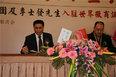 世界徽商论坛签约仪式