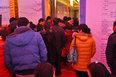 12月29日通和紫金城·悦府盛大开盘 现场火爆