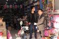香松国际:贺岁感恩回馈老业主(1)
