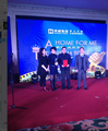 东方丽景2014年度颁奖盛典晚会