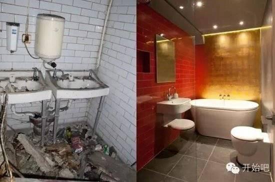 她把地下公厕改造成了文艺豪华公寓