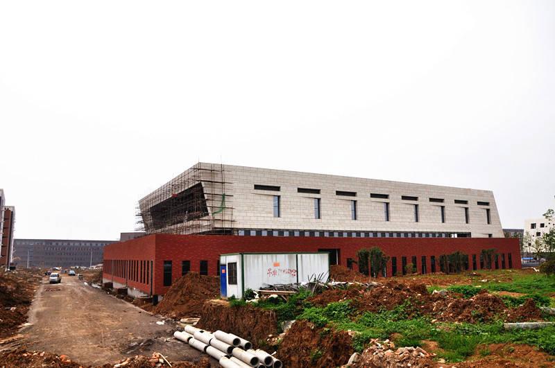 安徽省发展和改革委员会下发《关于同意安徽理工大学新校区项目立