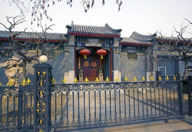 北京估值15亿的四合院