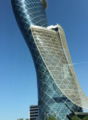 世界上最险要的建筑 我国的最让人惊艳