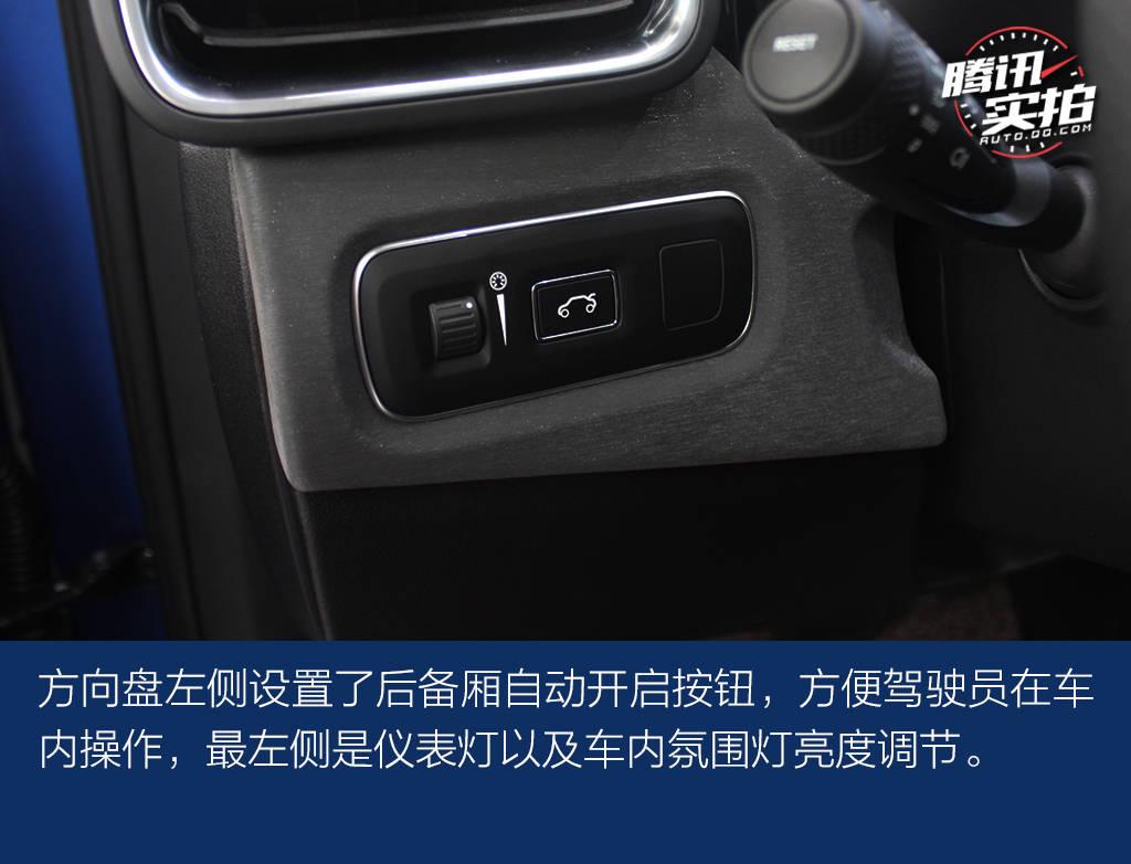 价格极具竞争力 跨界SUV强力来袭 腾讯实拍领克02