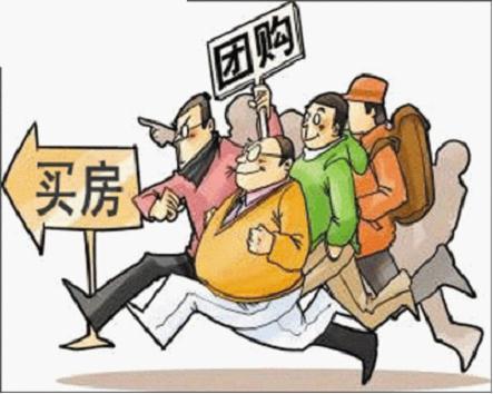 """【侃房哥】""""金九银十""""难敌""""双十一"""",电商售房嗨起来"""