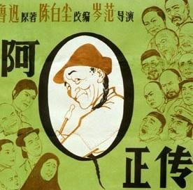 【侃房哥】地产商骨子里的精神胜利法
