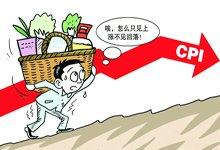 """上海新盘优惠多""""假摔"""" 500万房子只便宜8.8万"""