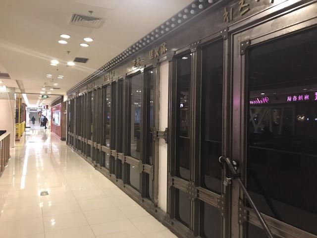乐视转卖世茂工三未果 部分商家停业疑撤离