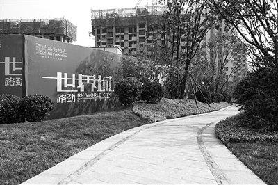 """北京普宅标准近两年未调 六环外新房""""被豪宅"""""""