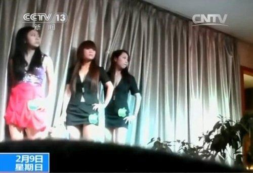 视频截图   原标题:央视曝光东莞色情业 直击东莞五星酒店裸舞选秀