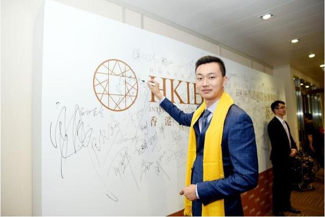 祝贺昊阳集团在香港成功挂牌上市
