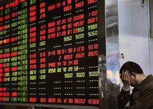 股市震荡使资金流向楼市 将短期内推高房价