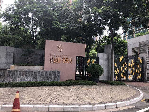 佳兆业接盘李嘉诚旗下广州国际玩具城一年后 一期重建缘何
