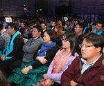 观众聆听演讲
