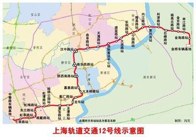 上海地铁12号线被指偷工减料涉及工地已暂停工