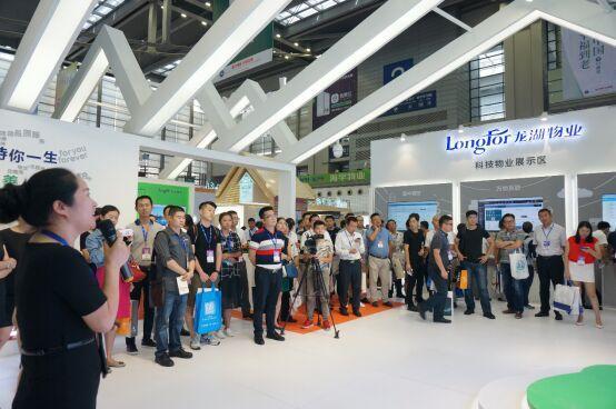始于善待共享未来 龙湖物业秉持初心创新科技与服务