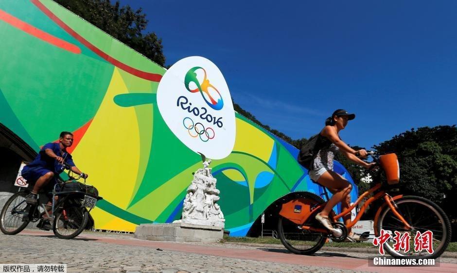 巴西奥运会准备工作持续进行
