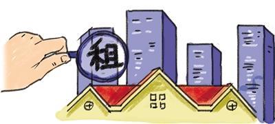 """集体租赁住房""""双喜""""""""双忧""""齐临门"""