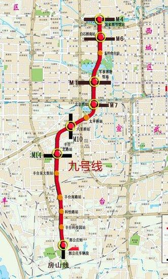 9号线地铁线路图