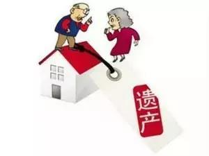 购房知识:房产过户给子女 哪种最省钱呢?