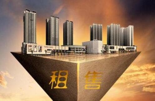 潘功胜:金融支持住房租赁市场文件有望上半年出台