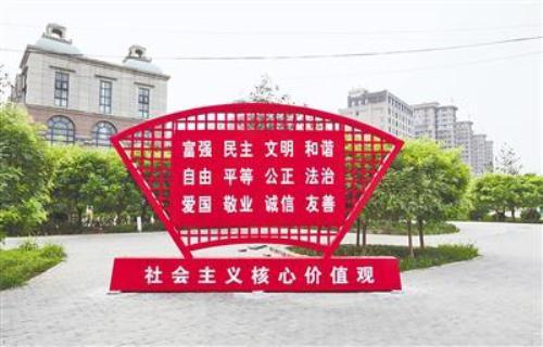 鸿坤·原乡溪谷聚力 建设美丽幸福新香河