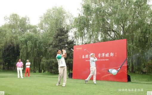 中隐会家族运动系列之高球俱乐部首届开幕赛圆满落幕