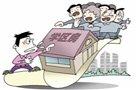 哈尔滨取消限购 全国仅剩11城市尚未调整楼市政策
