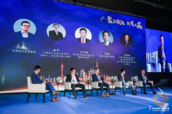 聚势赋能 2019特殊资产与特殊机会投资论坛盛大召开