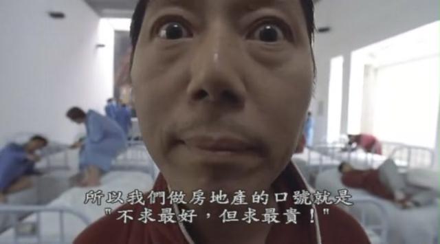 【侃房哥】北京刚需置业 敢问路在何方?