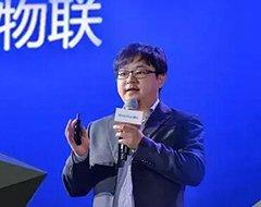腾讯 QQ 物联副总经理 毛华