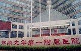 全球最大医院新院区亮相