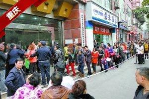 重庆:二手房过户火爆 市民带板凳排队