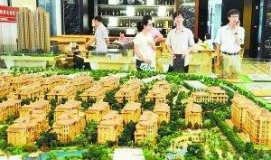 北京楼市再现翘尾行情 项目定价一山更比一山高