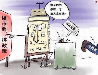 暂不买房10条理由 看2012年房价走势各派之争