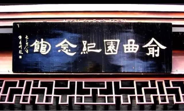 """【侃房哥】青蒿素 治得了""""中式""""病吗?"""