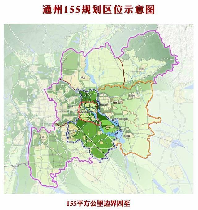通州潞城镇2018年规划 图片合集