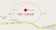 龙湖长楹天街地图